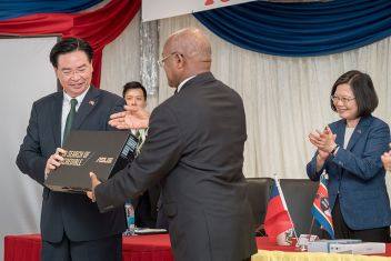 Tsai launches college scholarship program in Swaziland