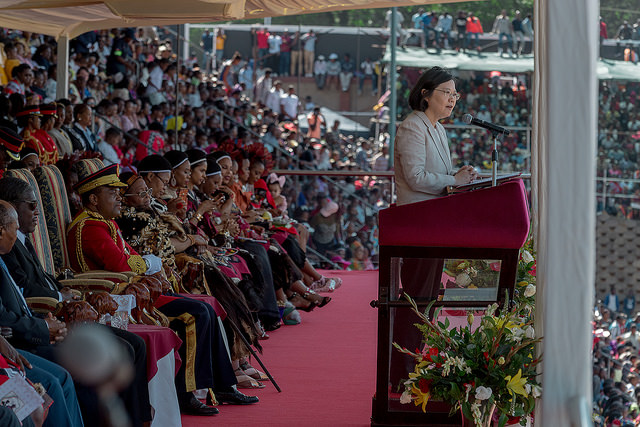 President Tsai praises Taiwan-Swaziland ties during 50/50 celebrations[open another page]