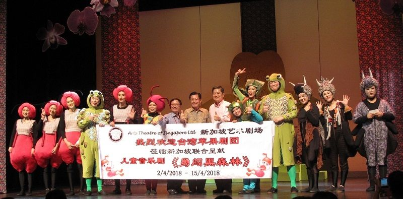 Taiwan Apple Theatre Leads Singapore Children on An Amazing Journey Photos - New Southbound Policy