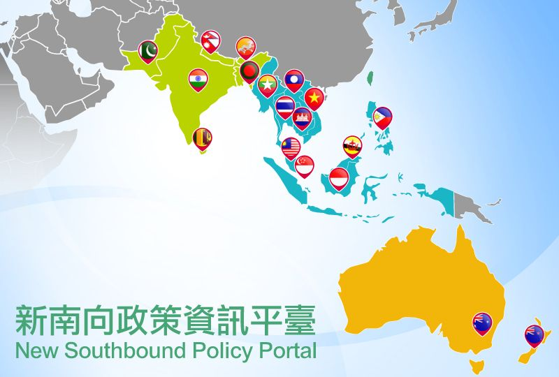New Southbound Policy。The New Southbound Policy is paying handsome dividends for Taiwan as evidenced by upward trending trade, education and business metrics. (MOFA)