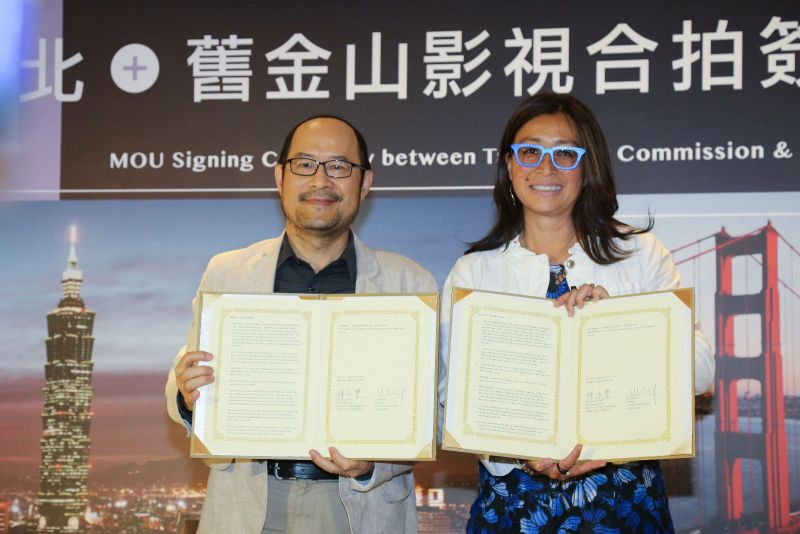 Taipei San Francisco Film Commissions Ink Moviemaking Assistance