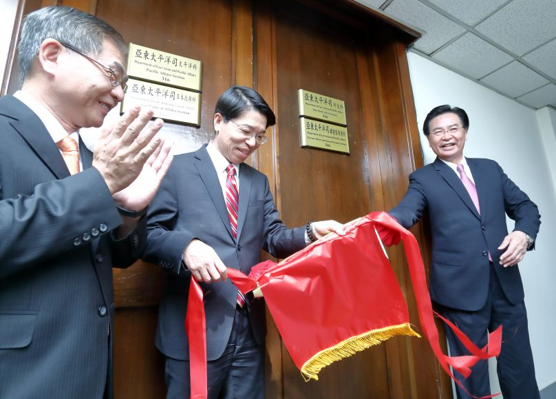 New Southbound Policy。Minister of Foreign Affairs Jaushieh Joseph Wu (right) unveils the Indo-Pacific Affairs Section doorplate May 11 in Taipei City. (Staff photo/Huang Chung-hsin)