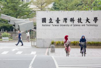 Best-ever result for Taiwan in THE Young University Rankings