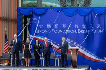 American Institute in Taiwan inaugurates new office complex in Taipei
