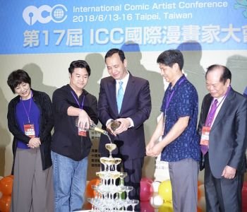International Comic Artist Conference gets underway in New Taipei