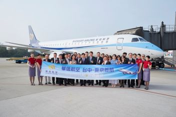 Mandarin Airlines launches daily Taichung-Tokyo service