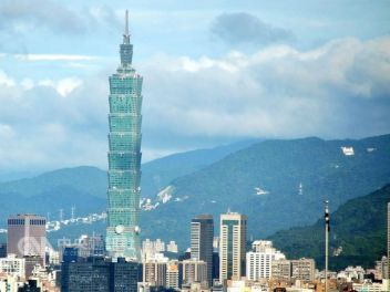 Taiwan places 16th in IMD World Digital Competitiveness Ranking