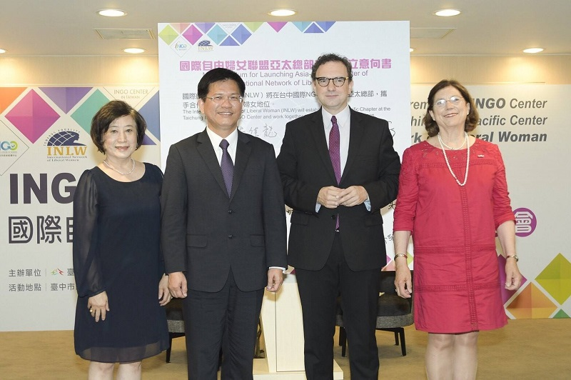 International Network of Liberal Woman to launch Asia-Pacific Chapter in Taichung Photos - New Southbound Policy