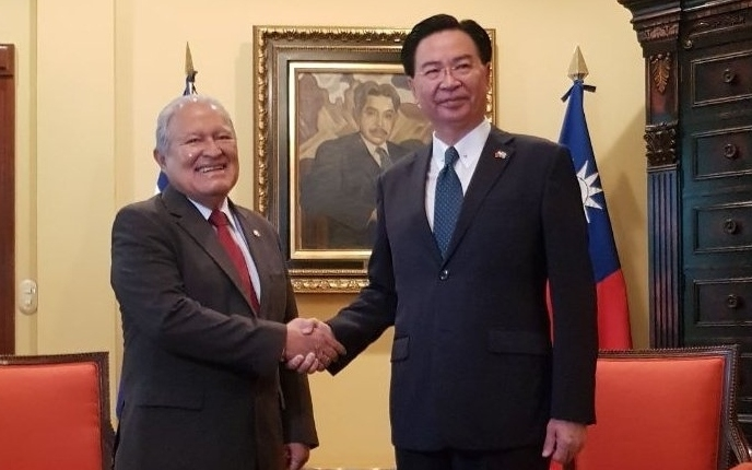 Foreign Minister Wu meets with El Salvador president, vows to strengthen bilateral ties[open another page]