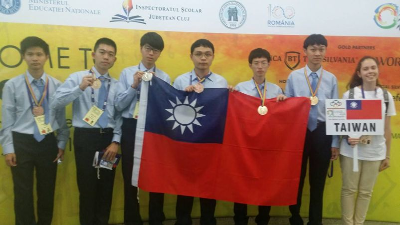 Taiwan students excel at International Mathematical Olympiad