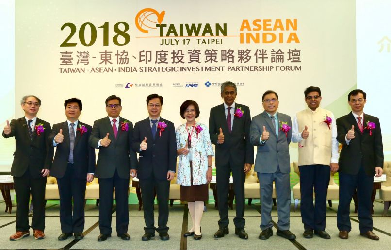 Taiwan-ASEAN-India investment forum wraps up in Taichung Photos - New Southbound Policy