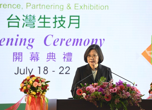 Tsai launches Bio Taiwan, pledges to promote homegrown biomedicine industry[open another page]