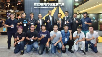 Taiwan's top digital content expo marks 10th year with AR/VR focus