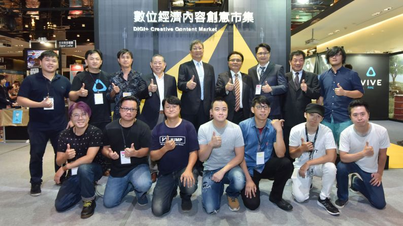 Taiwan's top digital content expo marks 10th year with AR/VR focus Photos - New Southbound Policy