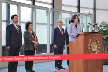 President Tsai departs on state visit to allies Paraguay, Belize