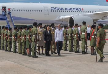 President Tsai arrives in ally Belize, receives state honor
