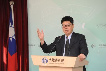 MAC poll finds majority in Taiwan disapprove of China's political interference