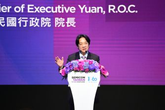 Premier Lai pledges continued backing for Taiwan's semiconductor industry