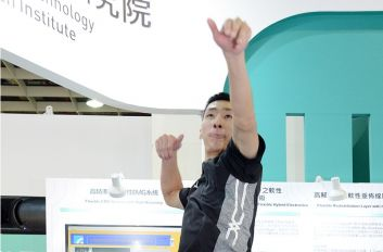 ITRI pact puts Taiwan sports tech on fast track