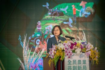 President Tsai opens Taiwan agricultural conference, vows to spur sector development