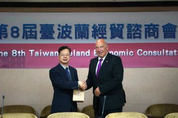 8th Taiwan-Poland Economic Consultations meeting wraps up in Taipei