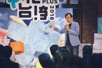 GACC event to showcase Taiwan music, design products in Tokyo