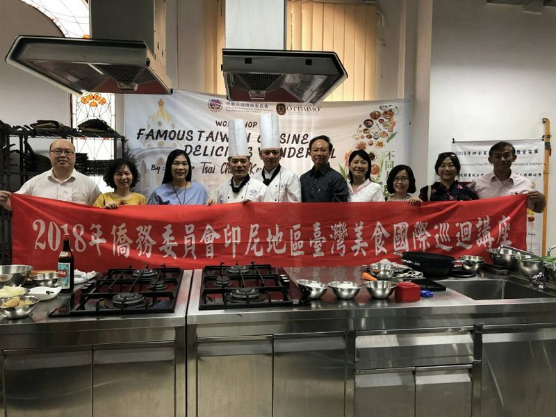 Authentic Taiwanese cuisine in Surabaya Photos - New Southbound Policy