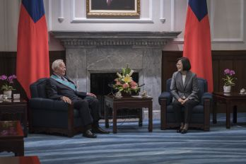 President Tsai honors TSMC founder Chang for contributions to Taiwan