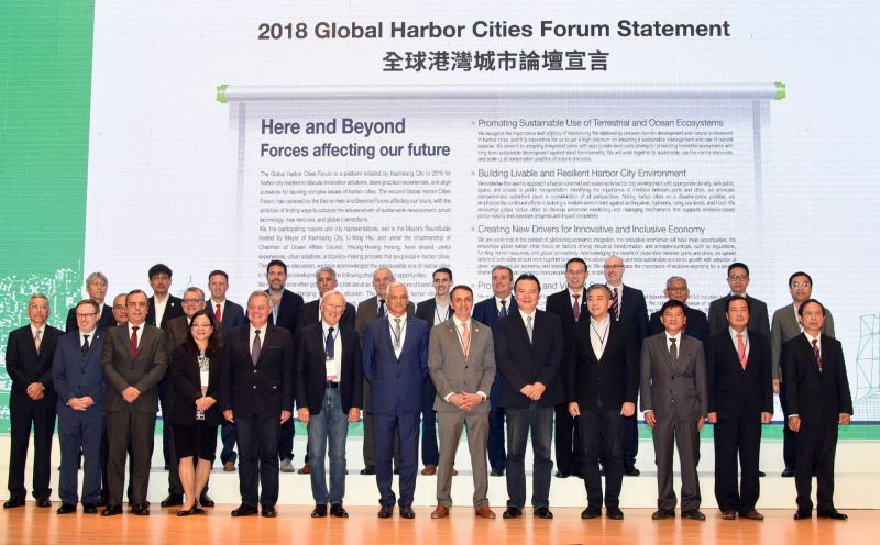 Global Harbor Cities Forum wraps up in Kaohsiung Photos - New Southbound Policy
