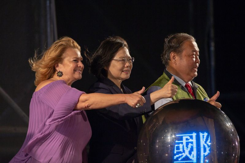 Tsai advocates global cooperation in advancing sustainable tourism Photos - New Southbound Policy