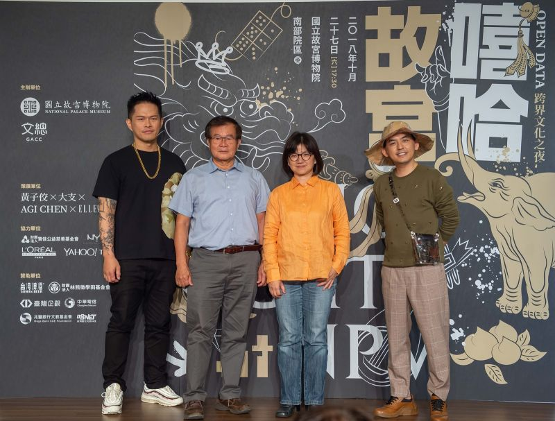 Hip Hop Stars Fashion Designers To Spotlight Npm Photo Database Taiwan Today