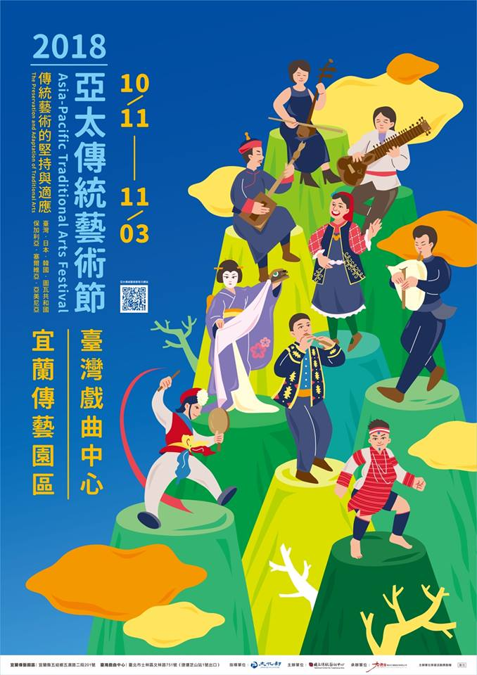 Taiwan to showcase traditional arts from Asia Pacific, Eastern Europe Photos - New Southbound Policy