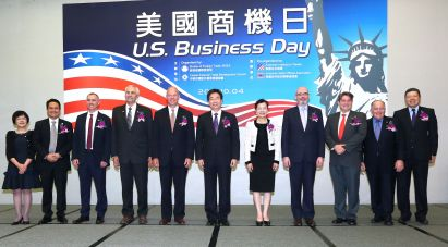 Taiwan-US business event generates US$168.3 million in trade opportunities