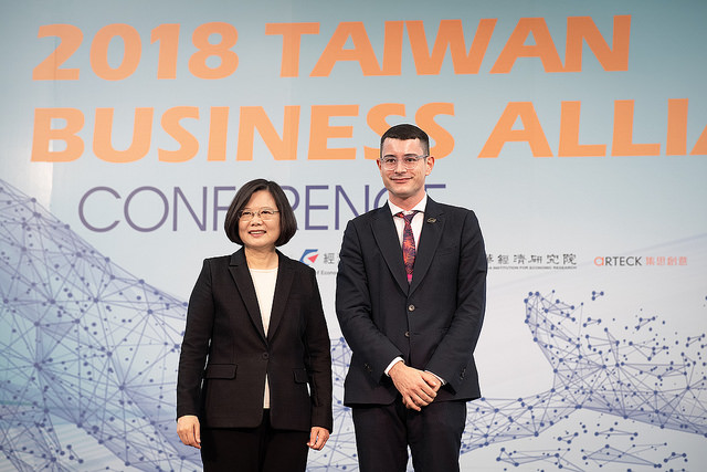President Tsai's remarks at 2018 Taiwan Business Alliance Conference Photos - New Southbound Policy