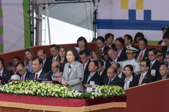President Tsai pledges to build a stronger Taiwan in National Day address