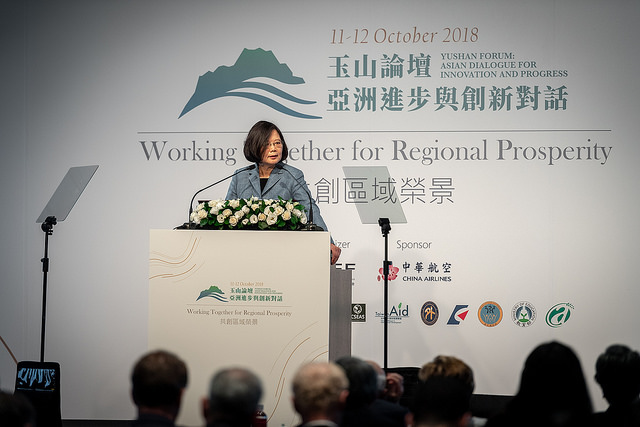 President Tsai attends opening of Yushan Forum Photos - New Southbound Policy