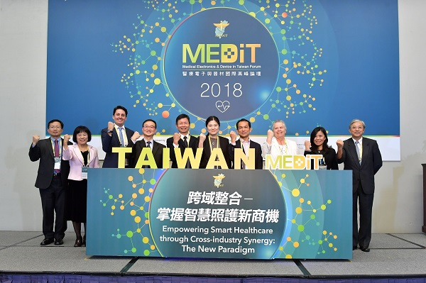 MEDiT 2018 to Help Taiwan Firms Seize New Opportunities in Smart Healthcare Photos - New Southbound Policy