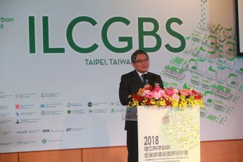 Taiwan shares best practices at international green buildings conference
