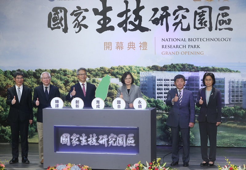 Tsai inaugurates National Biotechnology Research Park in Taipei Photos - New Southbound Policy