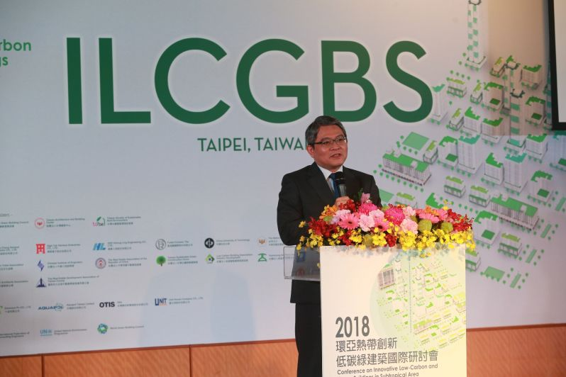 Taiwan shares best practices at international green buildings conference Photos - New Southbound Policy