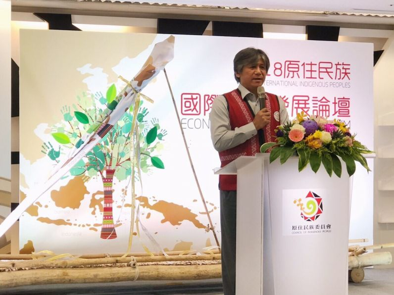 New Southbound Policy。CIP Deputy Minister Wang Ming-huey outlines the agenda for the upcoming International Indigenous Peoples Economic Development Forum Nov. 7 in New Taipei City. (Courtesy of CIP)