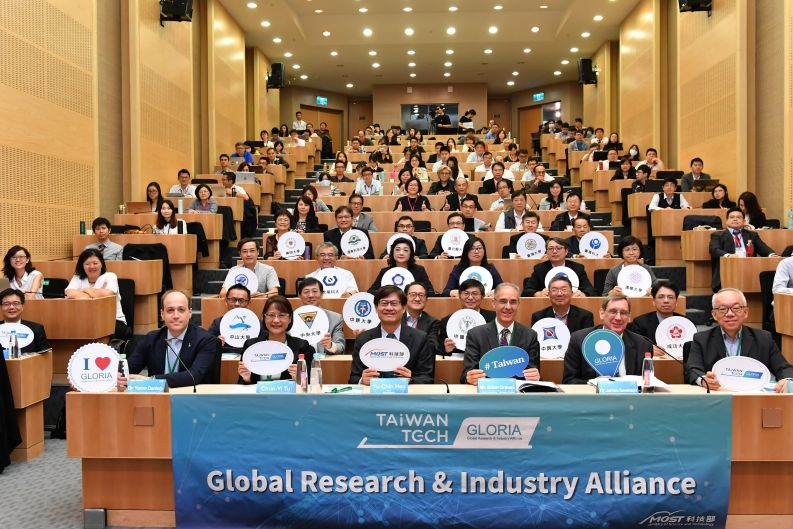 MOST workshop on academia-industry R&D collaboration wraps up in Taipei Photos - New Southbound Policy
