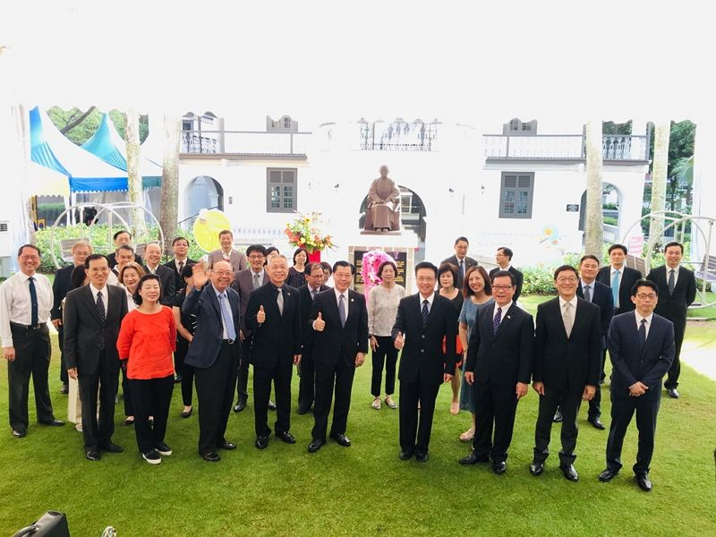 Taipei Representative Office in Singapore Commemorates 153rd Birth Anniversary of ROC Founding Father Dr. Sun Yat Sen Photos - New Southbound Policy