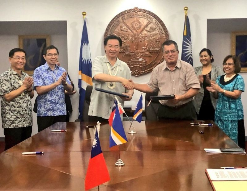 Taiwan, Marshall Islands ink pacts on police collaboration, strategic partnership framework[open another page]