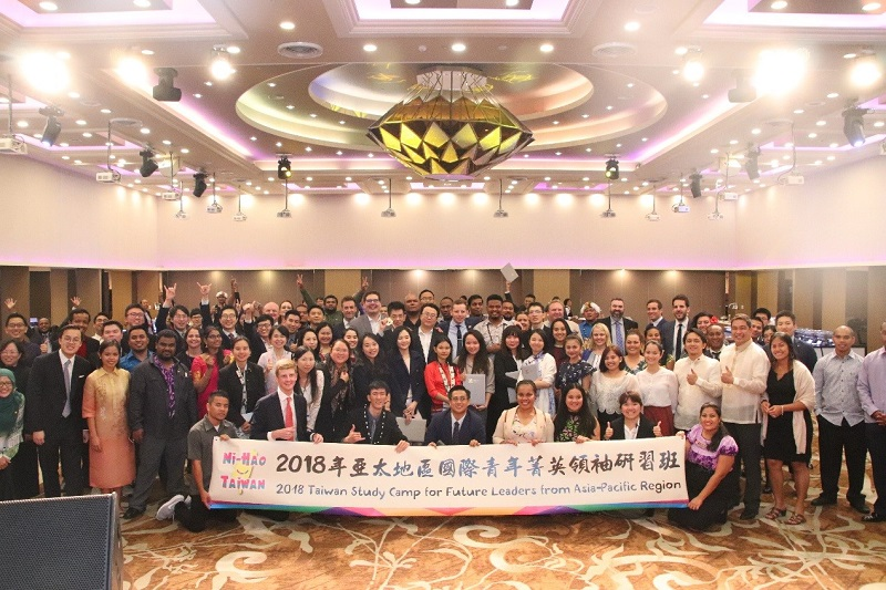 MOFA leadership program for Asia-Pacific youths wraps up in Taipei Photos - New Southbound Policy