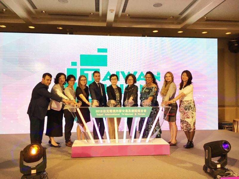 Taipei Int'l TV Market & Forum secures US$13 million in deals Photos - New Southbound Policy