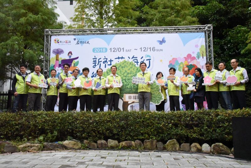 Sea of Flowers festival to kick off in Taichung Photos - New Southbound Policy