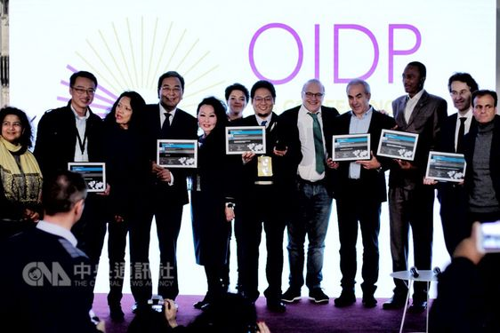 Taoyuan wins international award for citizen participation program Photos - New Southbound Policy