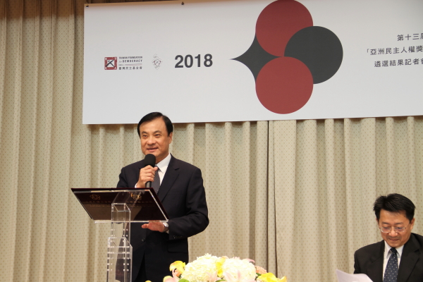 Indonesia-based NGO wins Taiwan human rights award Photos - New Southbound Policy
