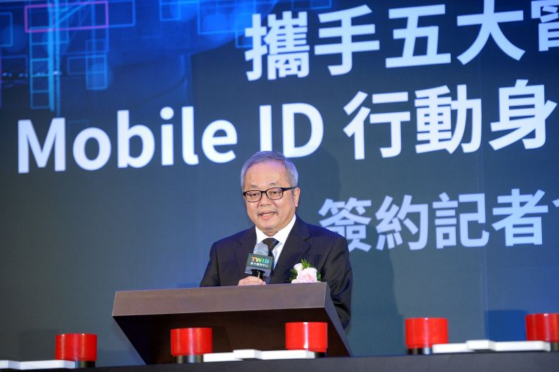 Taiwan center, telecom firms sign pact to create mobile ID system Photos - New Southbound Policy